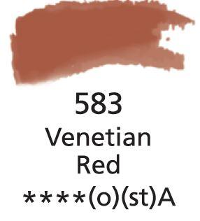 Aquarelles Extra-Fines Artist's Venetian Red (A)